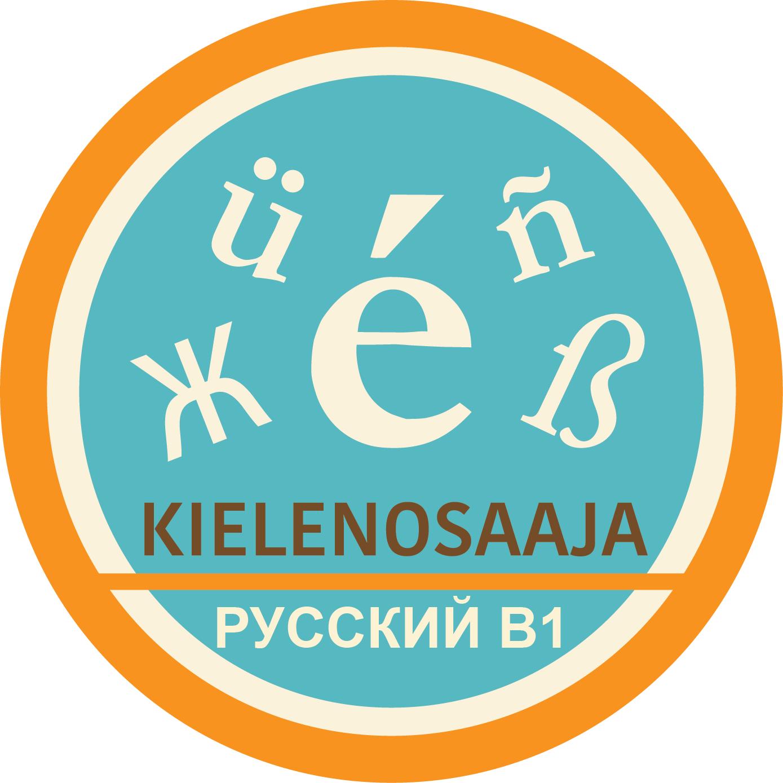 Kielenosaaja Русский B1