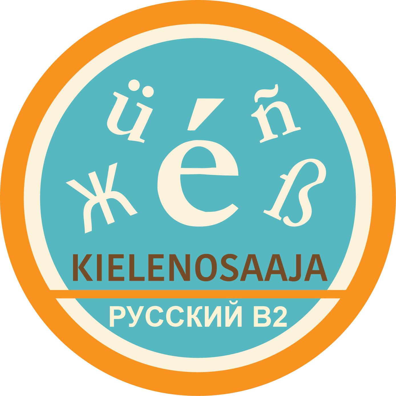 KIELENOSAAJA РУССКИЙ B2